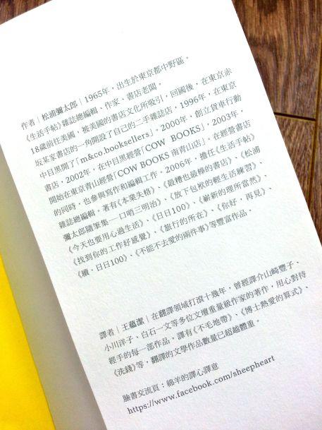看看作者和译者的来历吧