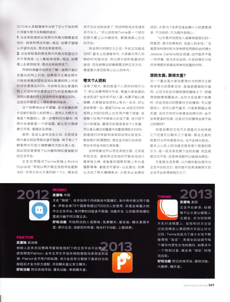 nuyou march2014_0004