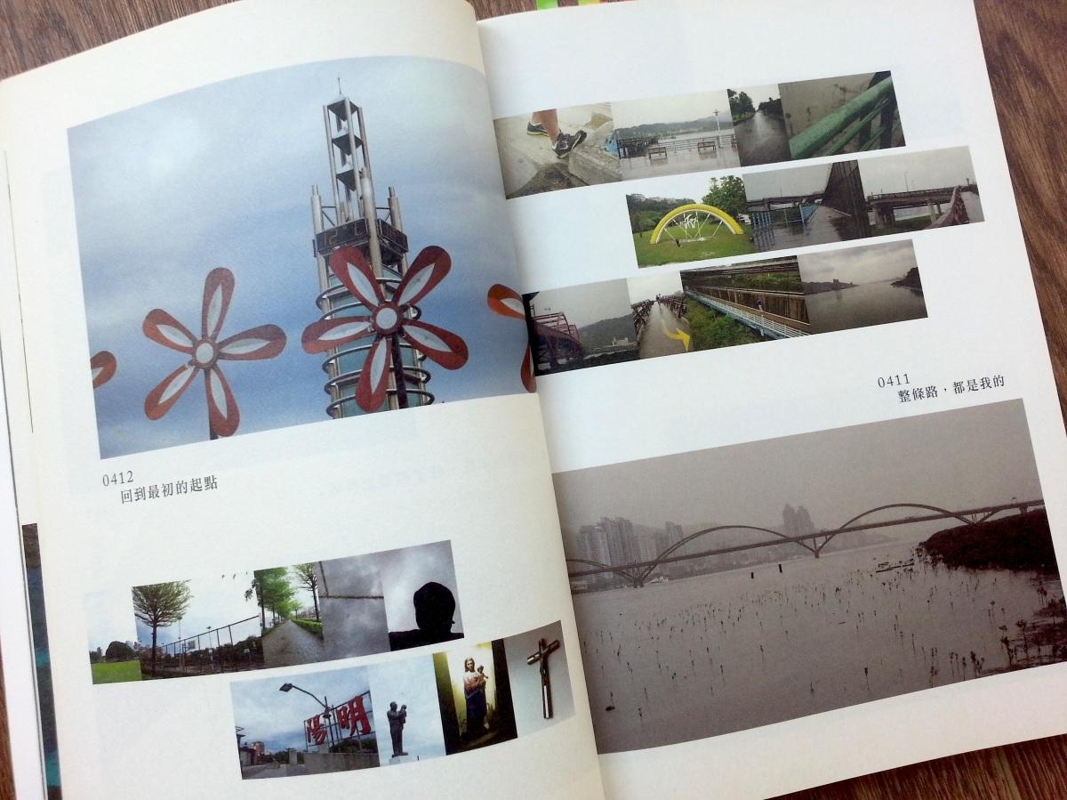 阅读报告:《我在跑步》by 龚大中:Book Review