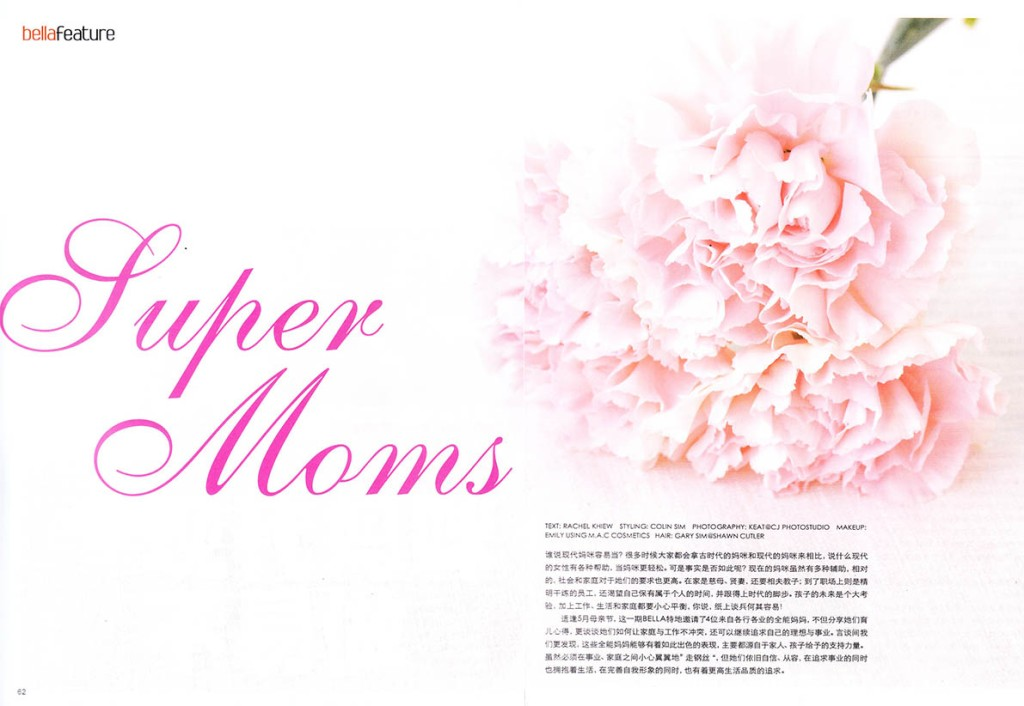 Super MOM Special