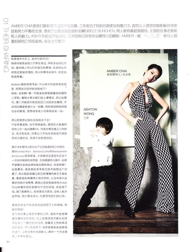 Amber Chia & Ashton