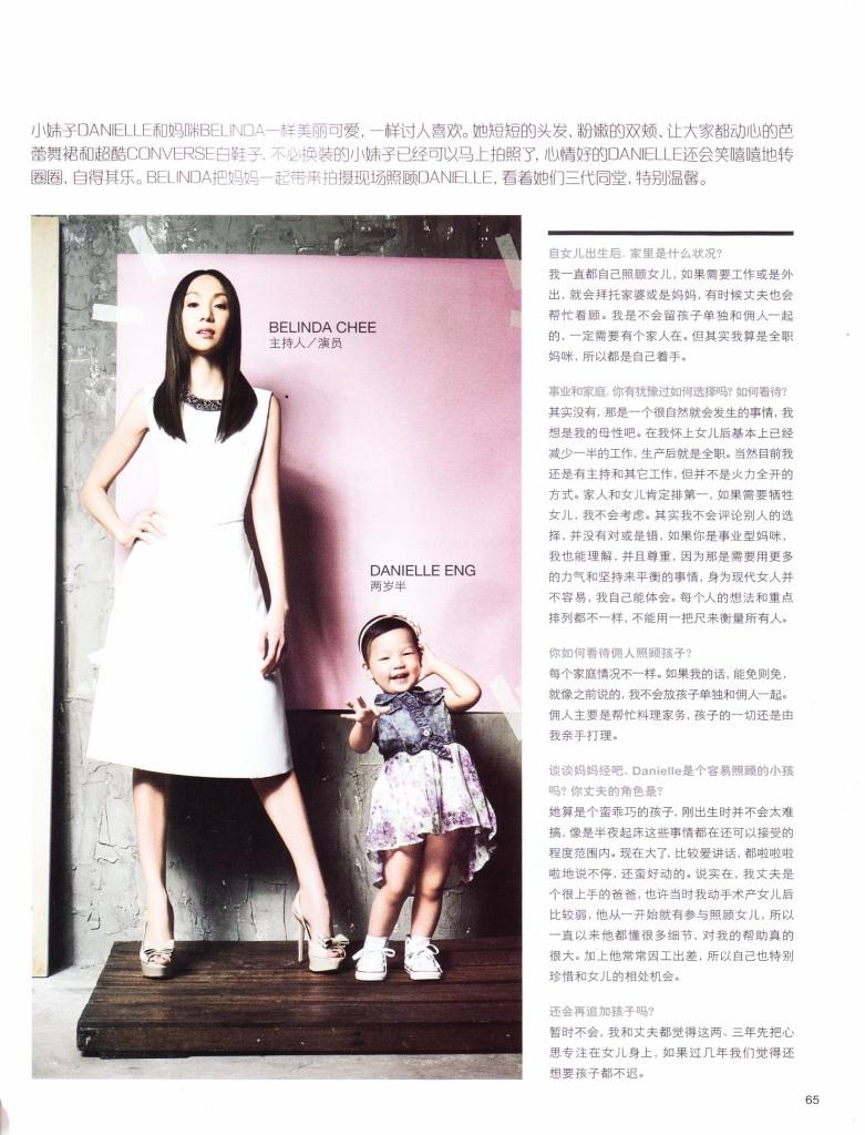 Belinda Chee & Danielle