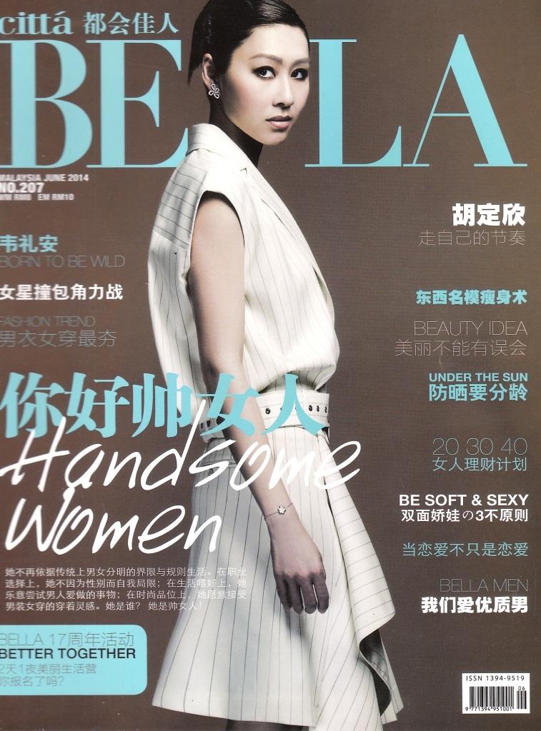 Cittabella June2014 Cover: Nancy Wu