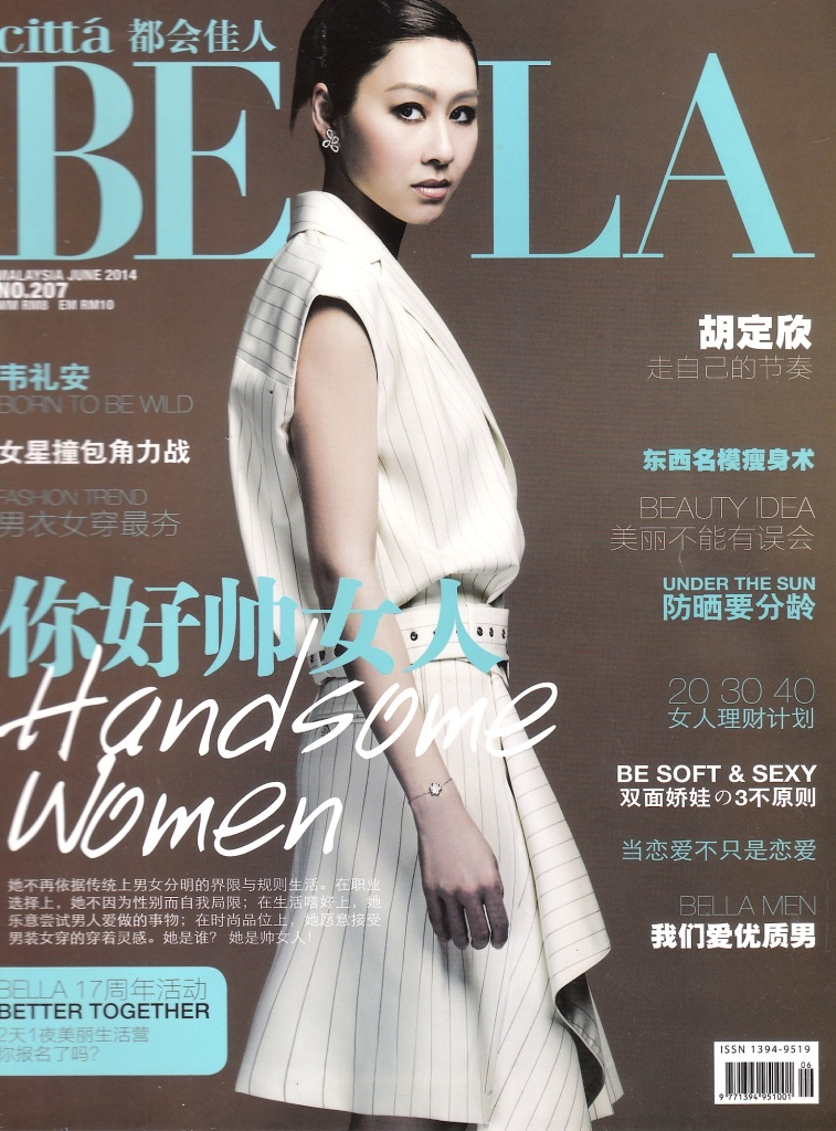 Cittabella June2014 Cover: Nancy Wu