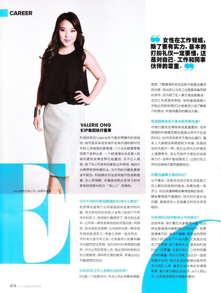 Valerie Ong