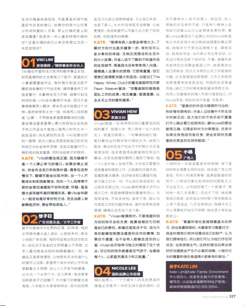 Scan 1