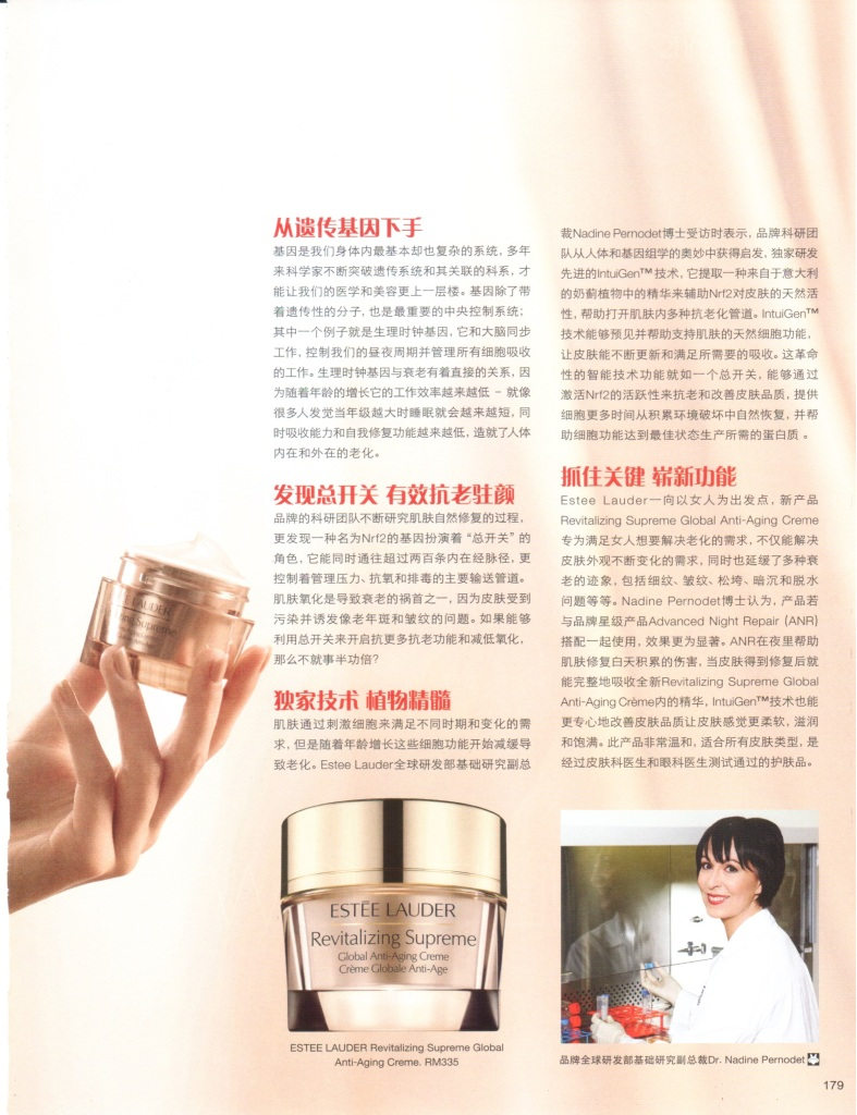 Beauty Story, Oct 2014