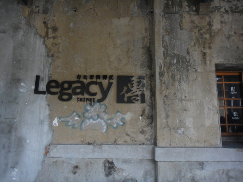 台北Legacy