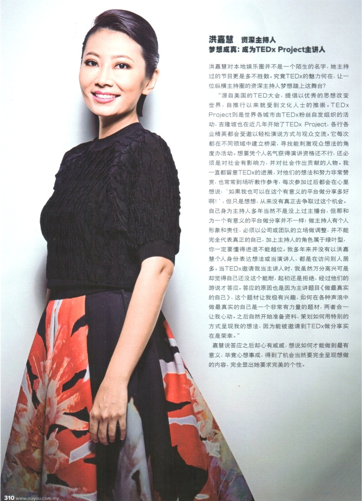 The Intelligent Jia Hui