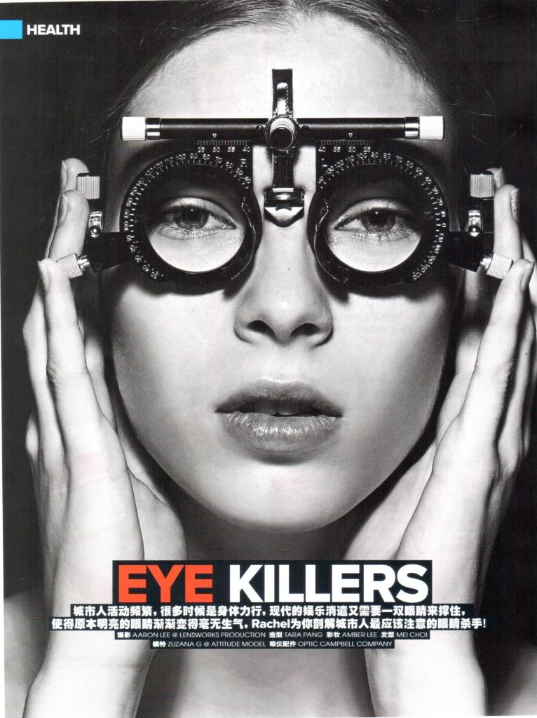 眼睛的故事