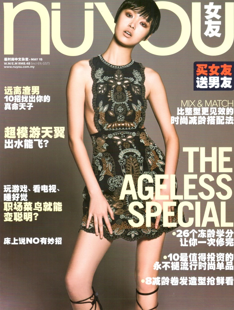May2015 Cover