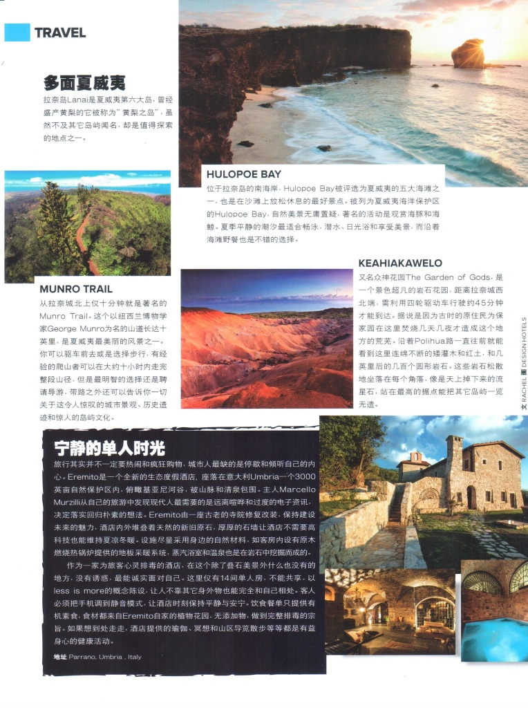 Nuyou_June_travel