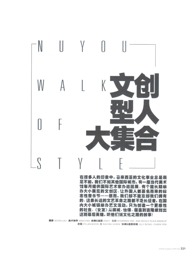 NUYOU_OCT_FEATURE1