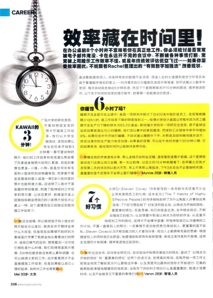 November 2015 career story, page1