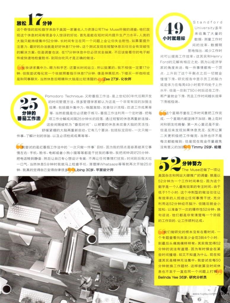November 2015 Career Story, Page2