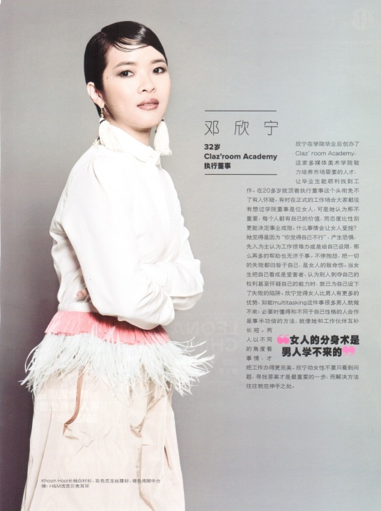 NUYOU_MARCH2016_10