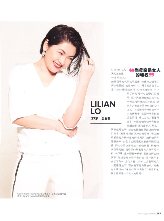 NUYOU_MARCH2016_12