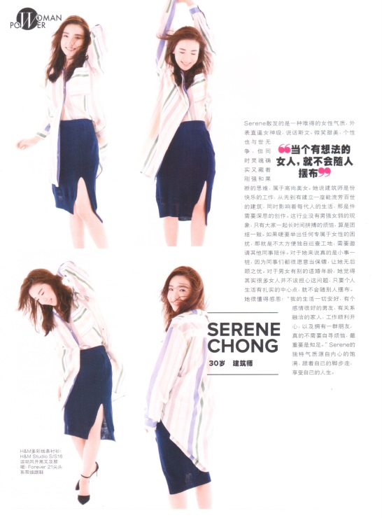 NUYOU_MARCH2016_13