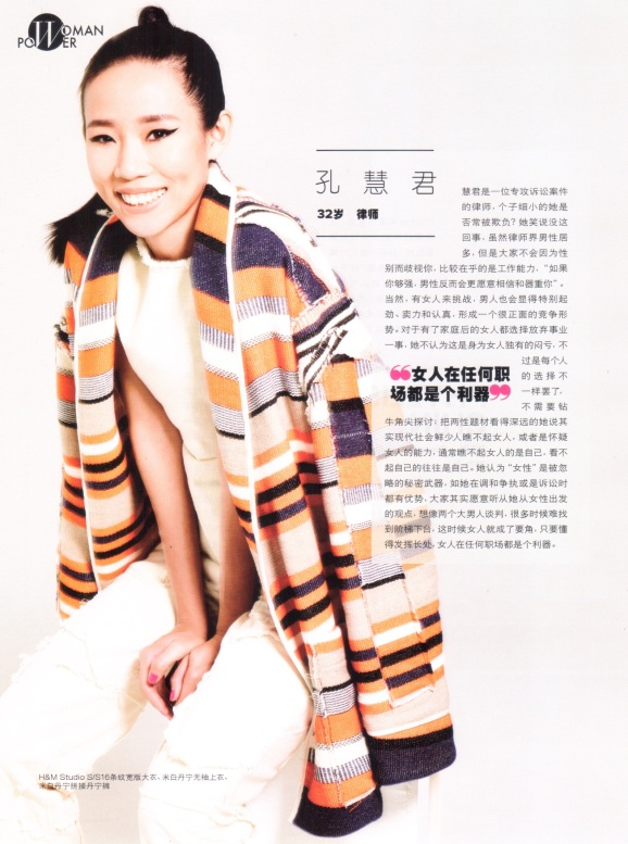 NUYOU_MARCH2016_7