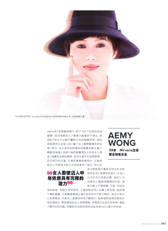 NUYOU_MARCH2016_8