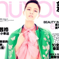 My Work: Be Inspired, 《NuYou》,March2016