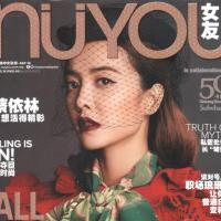 My Work: NuYou, September 2016
